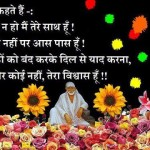 Good Thoughts in hindi photos, wallpapers, Pictures,images download (1)