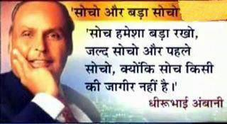 Daily Motivation Hindi Mind Power 2014 07 04