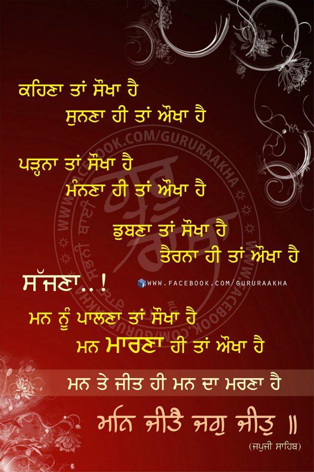 pics photos aftermath video new hindi motivational hindi
