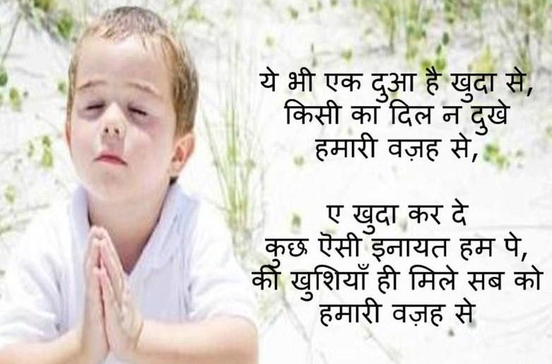 Maa Poem in Hindi | Beautiful Mother Poem | Hindi Poem on