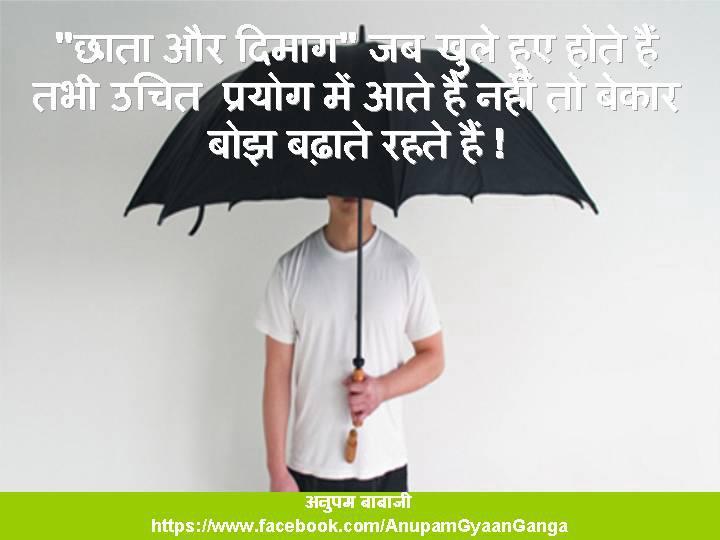 dainik jagran hindi news paper bihar muzaffarpur t