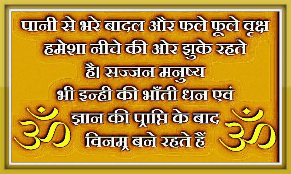 satyam shivam sundaram hindi mp3 mobi