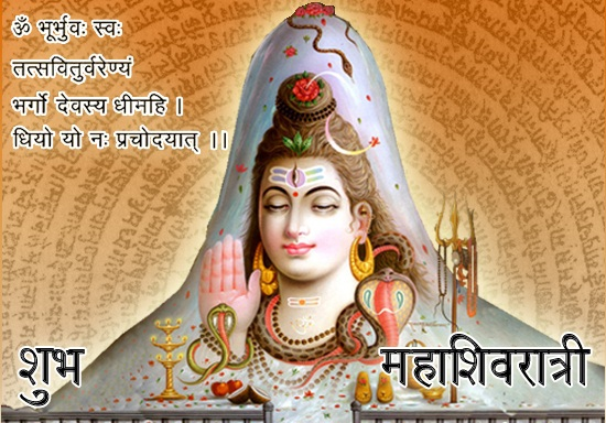Happy Maha Shivratri Photos