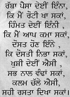 punjabi quotes in punjabi language quotesgram