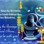 Lord Shiva Shivratri Greeting Pictures