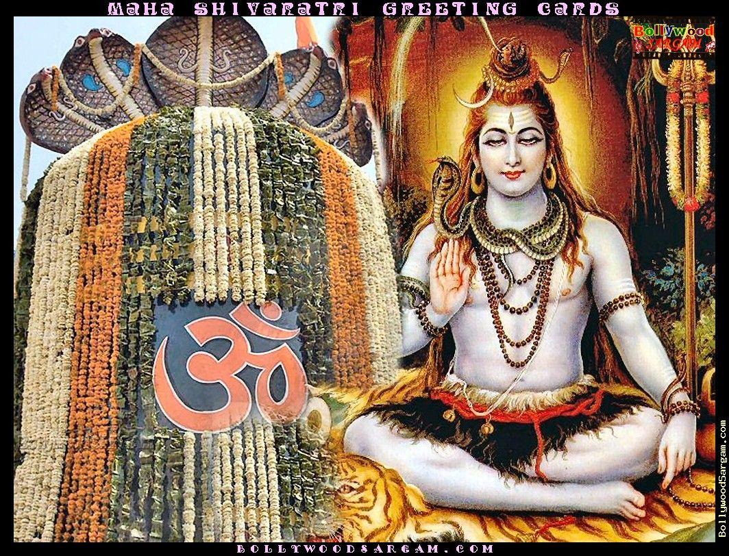 Maha Shivaratri Greeting Cards wallpapers photos pictures