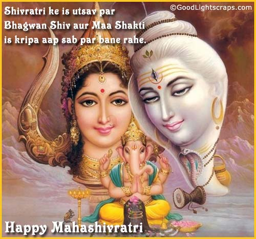Maha Shivratri God Shiva Parvati Pictures Photos, wallpapers images
