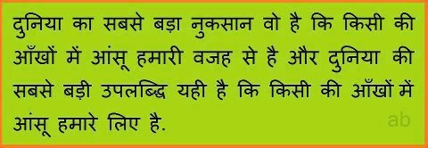 Quote Of Your Life Best Quotes Life Hindi