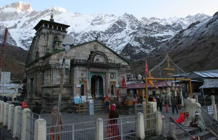 Shiv Mandir Live Darshan http://amritsartemples.in/2013/02/kedarnath-lord-shiva-temple-amazing-pictures-images-photos/kedar-nath-dham-wallpapers/