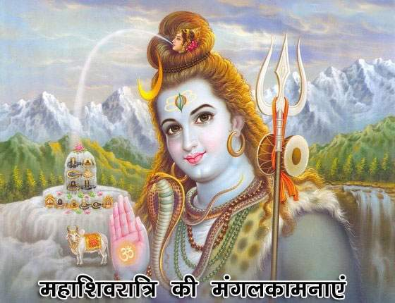 maha Shivratri graphics Download Pictures
