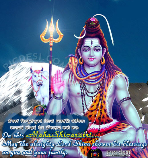 Happy Shivratri Greetings