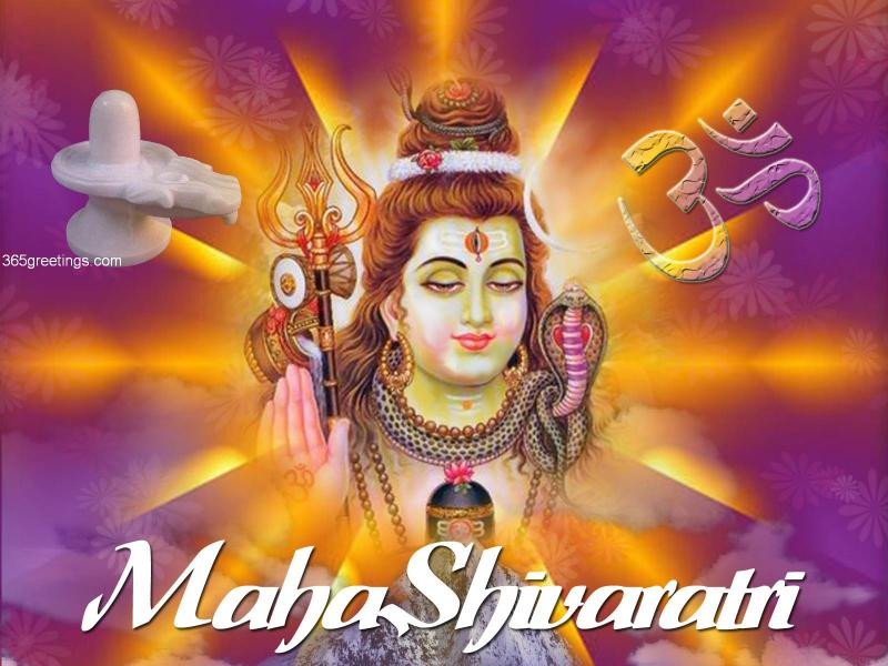Happy Shivratri Wishes Images
