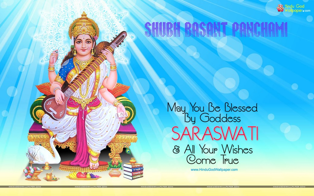 Happy Basant Panchami Wishes Quotes Messages Wallpapers