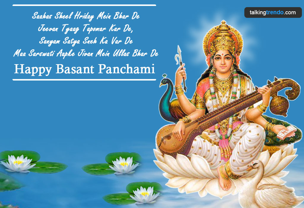 Happy Basant Panchmi Goddess Saraswati Wallpapers