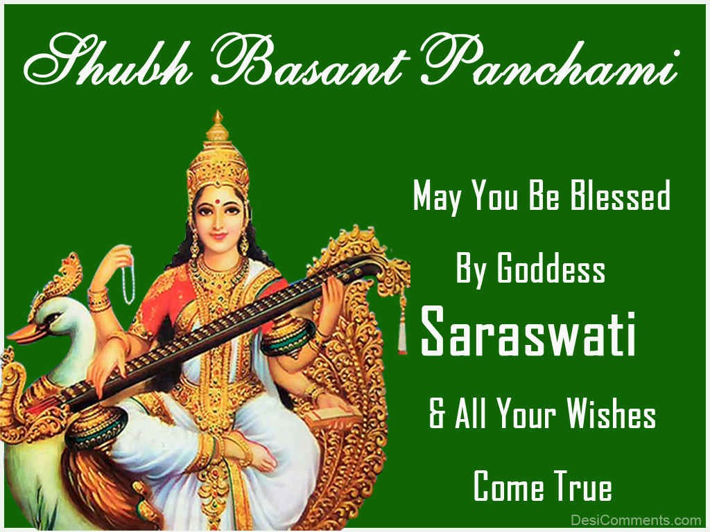 Shubh Basant Panchami May You Be Blessed By Goddess Saraswati All Your Wishes Come True