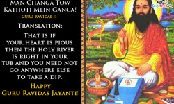 Guru Ravidas Jayanti 2016 Birthday Wishes, SMS, Quotes, Greetings