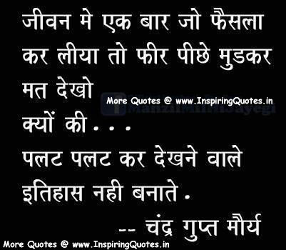 Quotes On Life In Hindi Wallpapers Life Quotes in ...