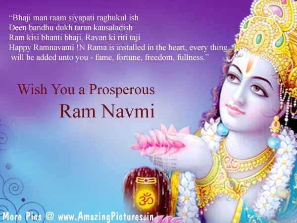 Happy Ram Navami 2014 Greetings, Message, Wishes, Quotes, Thoughts, Sayings, sms, Ecards, Facebook,  Images, Wallpapers, Photos picture Download (3)