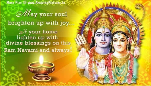 Happy Ram Navami 2014 Greetings, Message, Wishes, Quotes, Thoughts, Sayings, sms, Ecards, Facebook,  Images, Wallpapers, Photos picture Download (4)