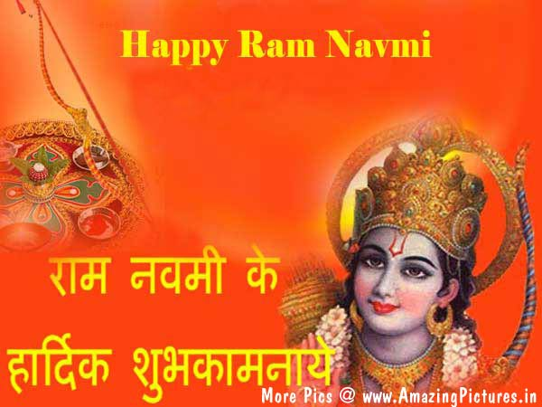 Happy Ram Navami Greetings, Message Wishes, Quotes, Thoughts, Sayings, sms, Ecards, Facebook,  Images, Wallpapers, Photos picture Download