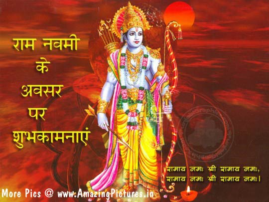 Happy Ram Navami Greetings, Message, Wishes, Quotes, Thoughts, Sayings, sms, Ecards, Facebook,  Images, Wallpapers, Photos picture Download