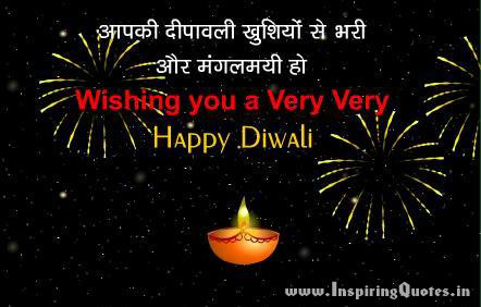 Best Diwali Wishes in Hindi Images, Wallpapers, Photos, Pictures