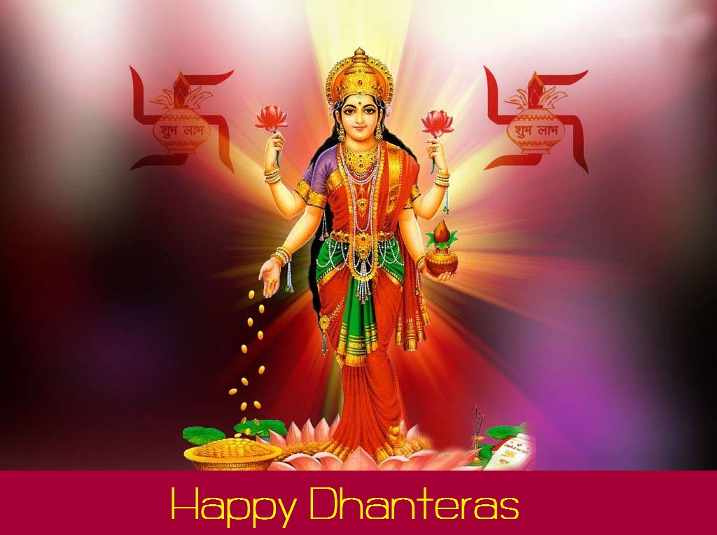 Dhanteras 2014 Goddess Lakshami Wallpapers, Photos, Images, Pictures