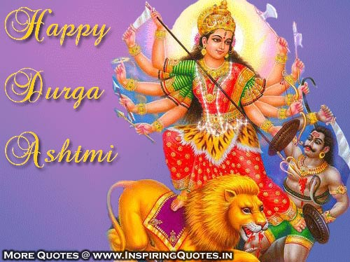 Durga Ashtami Wishes Pictures - SMS for Durga Puja, Quotes, Status, Message Images, Wallpapers, Photos, Pictures