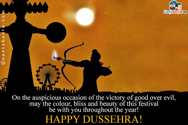Dussehra Quotes, Thoughts, SMS, Wishes, Message Images, Wallpapers, Pictures, Photos, Greetings