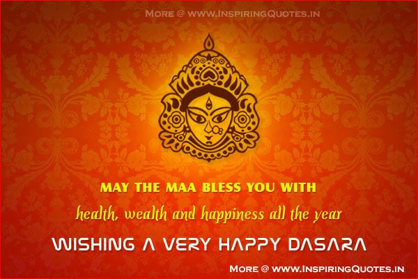 Happy Dasara Wishes Wallpapers - Dussehra Message Images, Quotes, SMS Images, Wallpapers, Photos, Pictures