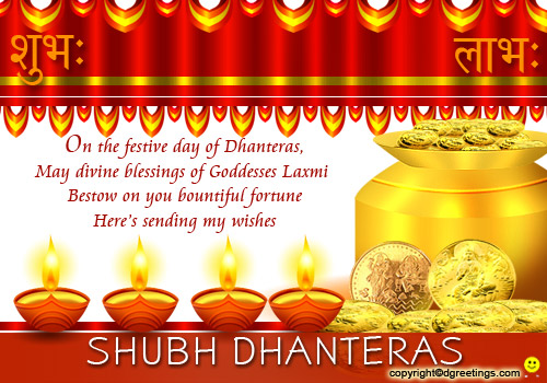Happy Dhanteras 2014 Greetings Images, Wallpapers, Photos, Pictures Download