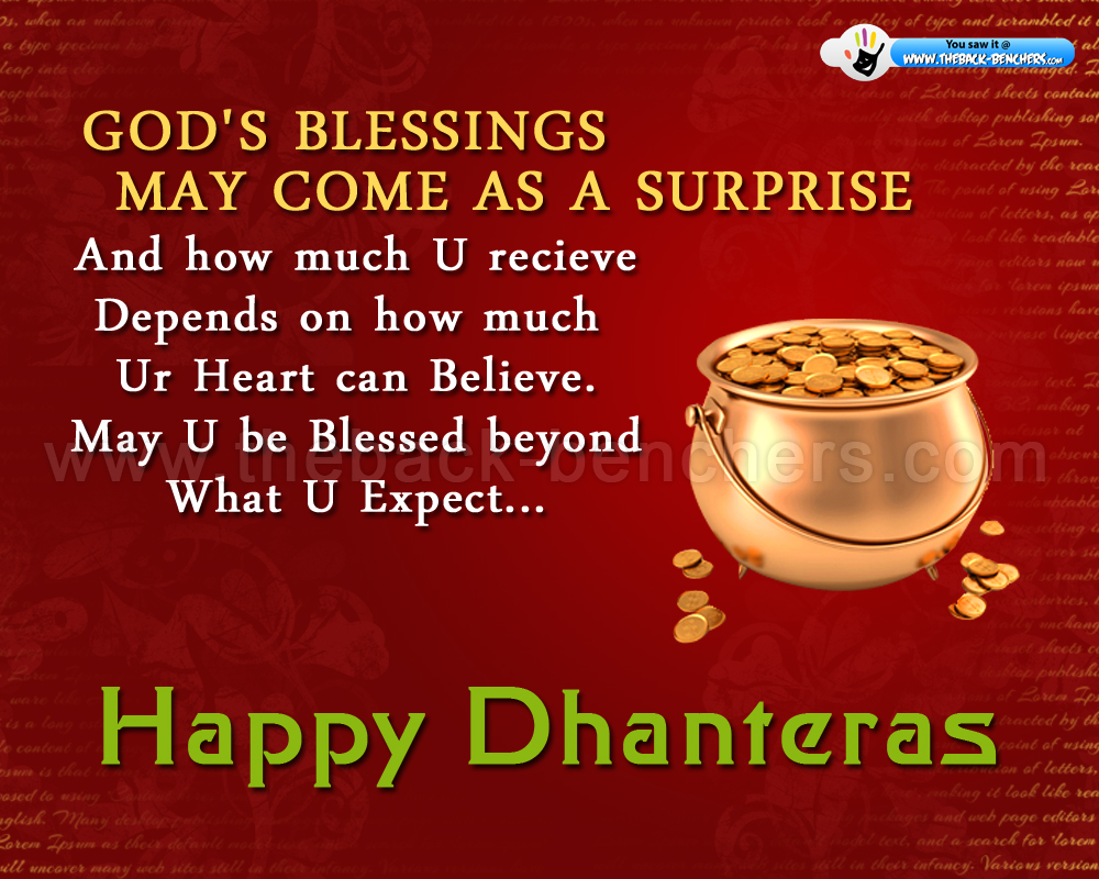 Happy Dhanteras Quotes with Images, Wallpapers - Dhanteras Messages with Images, Photos