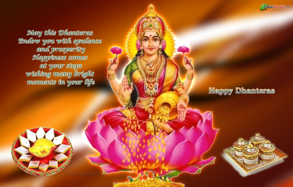 Happy Dhanteras Wallpapers Images, Pictures, Photos Greetings, Download