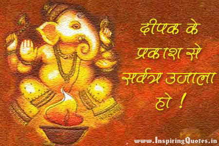 Happy Diwali Shayari Messages Images, Wallpapers, Photos, Pictures Download