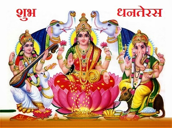 Hindi Dhanteras Wallpaper Wishes, Images, Photos, Pictures Download