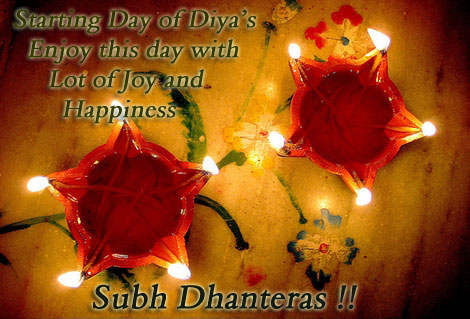 Shubh Dhanteras Images, Wallpapers, Photos, Pictures Download